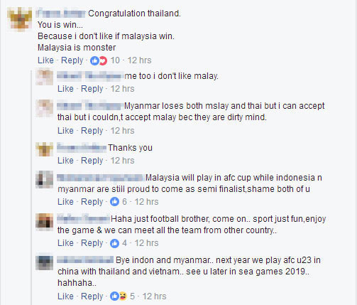 ฟุตบอลซีเกมส์ 2017
