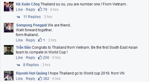 คอมเมนต์แฟนบอล ไทย-เวียดนาม