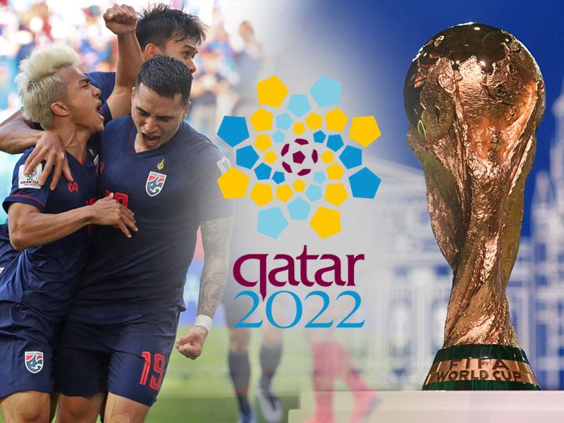 ไทย ชน เวียดนาม !! ผลจับสลาก ฟุตบอลโลก 2022 รอบคัดเลือก โซนเอเชีย