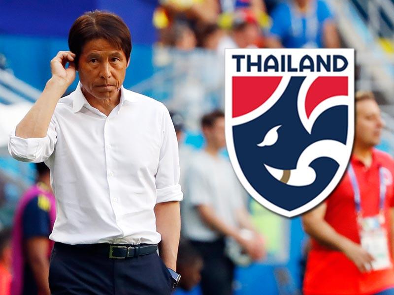 OFFICIAL - ทีมชาติไทย ประกาศแต่งตั้ง อาริกะ นิชิโนะ เป็นกุนซือใหญ่