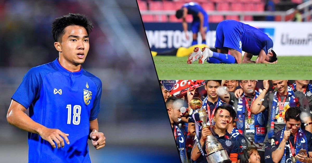 บทสรุปฟุตบอลไทยปี 2018 - มีอะไรเกิดขึ้นบ้างกับวงการลูกหนังไทย