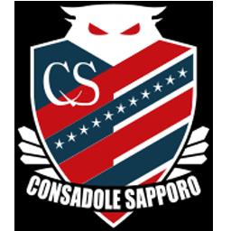 คอนซาโดเล ซัปโปโร